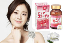 fune-collagen-2