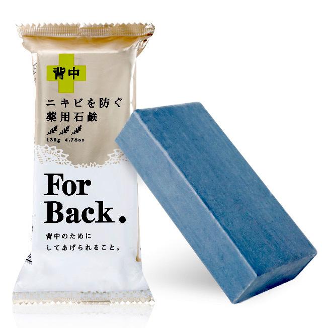 xa-phong-diet-mun-lung-for-back-nhat-ban