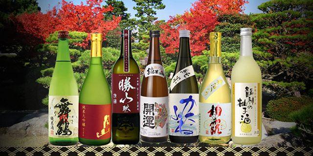 Giá rượu Sake vẩy vàng là bao nhiêu