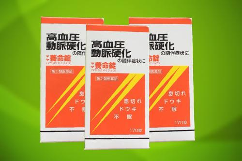 Viên uống chống xơ vữa động mạch Maya Yomeijyo giá bao nhiêu-1