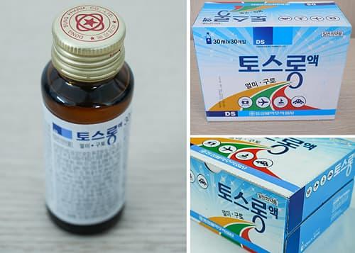 Nước uống chống say xe DongSung giá bao nhiêu-3