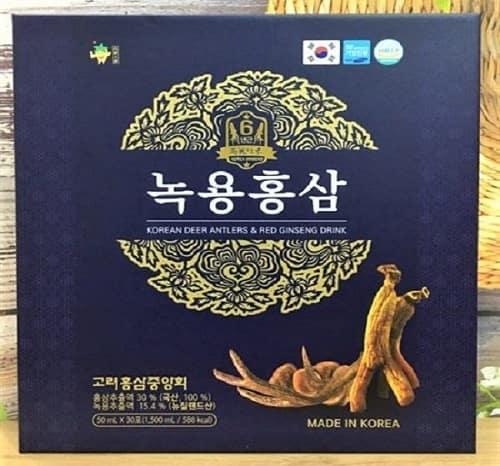 Nước uống hồng sâm Gaesung Hàn Quốc có tác dụng gì?-2